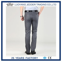 The famous and cheap in China top brand Casual Pants Top Grade Long Pants in men's trousers