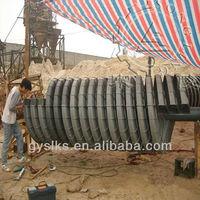 DI1200 concentrator spiral chute