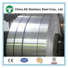 sale on alibaba website stainless steel coil 201 0.28-1.7mm thinkness
