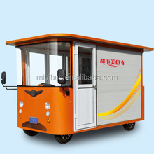 Convenient Street Fashion Mobile Fast Food Mini Electric Dining Car/Tricycle/Trike/Mobility Scooter/Three Wheeler/Rickshaw/Cargo