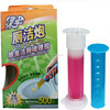 Toilet Bowl Cleaning Gel,Scrubbing Bubbles Fresh Clean Discs Toilet Cleaning Gel