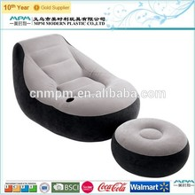 OEM Inflatable Colorful Cafe Chaise Lounge Chair WITH Ottoman