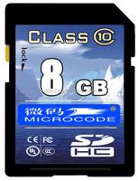 Alibaba express Wifi SD 8GB , 16 GB Class 10 Memory Cards bulk sd cards