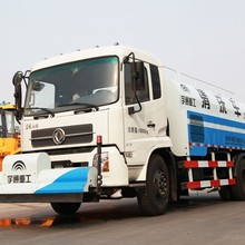 high-pressure water circuit road cleaning truck