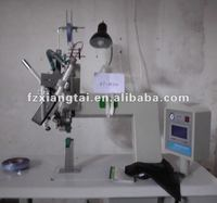 Hot-air seam sealing tape machine