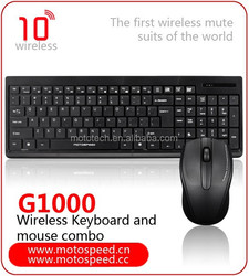 Best Sales wireless keyboard mouse combo for apple with Communal Nano Receiver