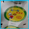 heat-sealable plastic Food Cups seal film for PP/PS/PET/PE sealing