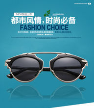 2015 the most popular Pc frame unisex sunglasses, fashion cat eye sunglasses, branded eagle eye sun glasses