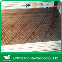 """Brown film faced plywood , 1/2"""" wooden construction formwork materials / Marine plywood"""
