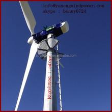 20kw wind turbine with 12m rotor diameter 140 rpm , 20kw wind turbine price