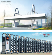 Electric retractable gate for industrial main door by remote control