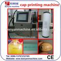 Shanghai data de validade da máquina de impressão/0086-13761232185