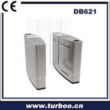 Optical security entrance flap barrier turnstile access control gate