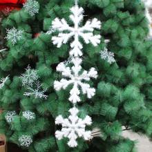 Christmas Snowflake Hanging Ornament