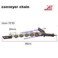 ASA00B176*A conveyor chain , Escalator tension chain suitable for LG escalator