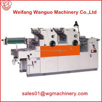 WG-256LIINP mitsubishi used offset printing machine for sale
