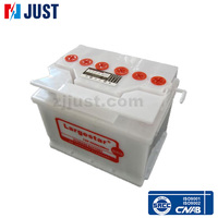 China good quality Dry charged Auto battery DIN45 12V 45ah