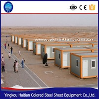 House container ,flat pack container house made in china