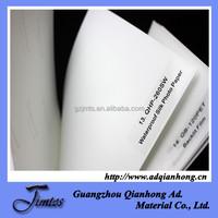 waterproof a4 size glossy inkjet photo paper