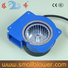 20w AC china small air blower centrifugal exhaust fan 220v