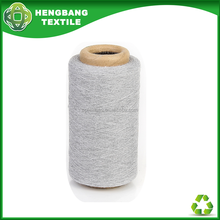 HB736 open end recycled polyester blend fabric yarn price for knitting per kg