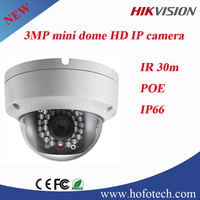 hikvision 3g ip camera,wireless wifi 3g ip camera,3g sim card outdoor wireless 3g ip camera