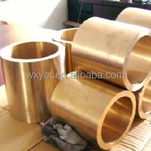 china c1221 copper pipe/tube low price