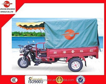 Top sale New Mode Tricycle 200cc Cargo motorcycle tricycle 175cc three wheel motorbike factory