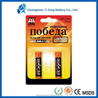 Best Quality cell lr03 dry battery size aaa am4