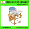 YB3712 Useful Baby Wooden High Chair