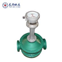 Oval Gear Asphalt bitumen Flow Meter