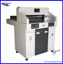 automatic a4 paper cutter Top quality a4 and a3 cutting machine auto paper cutter
