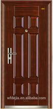 Decorativo puerta, puerta de entrada