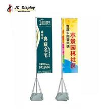 5m outdoor aluminum flagpole