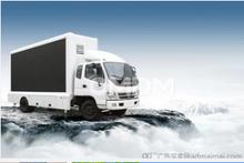 Outdoor Mobile LED Truck,LED Media Vehicle