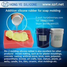 Low viscosity silicone rubber moulding silicone