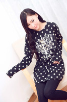 tight fit Long Sleeve woman long T shirt with Tree pattern