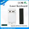 New magic cube wireless virtual laser keyboard with speaker and mouse FN for smartphone,tablet and laptop