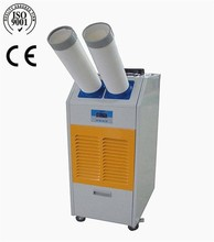 Newest Design Air Cooler Industry Portable Air Conditioner With Wheels ETL