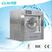 factory commercial washing machines