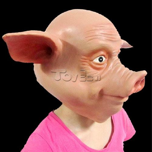 Funny Full Head Pig Mask for Masquerade Party Halloween Mask Cosplay Mask