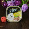 /p-detail/Confecci%C3%B3n-de-alta-calidad-fresca-comida-enlatada-para-perros-de-porcelana-300003419184.html
