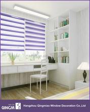 2015 Beatiful Colors Zebra Blind Polyester Made Zebra Blind