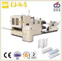 hand towel paper v folding machine,machine for hand towel paper,z folder paper towel machine
