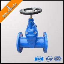 DIN water resilient seated flanged gate valve