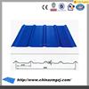 China zmgzj prefab homes Steel plate reinforce rubber pad sheet
