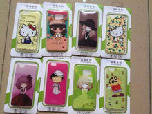 Fancy Chinese cell cover for Samsung S4 mobile phone back cover case