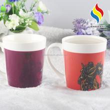 Personalized 11OZ Color Changing Ceramic Mug