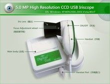 5.0 MP High Resolution USB Digital iridology iriscope eye scanner analysis diagnositic body health analyzer