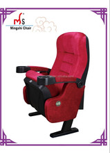 hot sale commercial home theater seats for sale